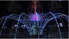 фонтан на мира