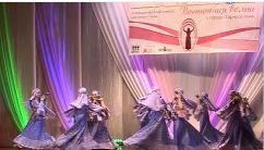 восточ танц